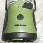 Mr Beams LED-Laterne mit USB-Anschluss